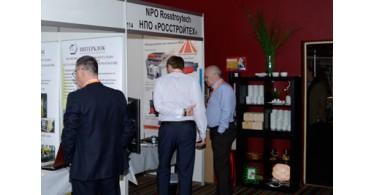 Участие в конференции ICCX 2014