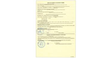 Новый сертификат на линии серии WP