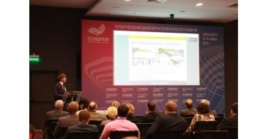 Презентация быстровозводимых объектов на Технопроме