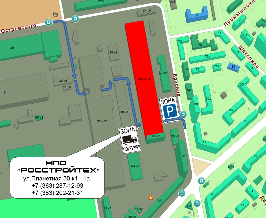 Схема проезда к производству в г.Новосибирск.  Наши реквизиты.